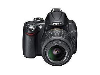 Nikon D5000 je další DSLR přístroj na trhu.